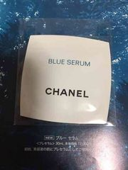 ブルーセラム 美容液 シャネルCHANEL サンプル