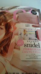 ■新品sweet12月号付録snidel乙女なマルチポシェット■