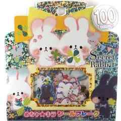 ★フレークシール★めちゃ☆キラ★Secret Rabbit★50ピース