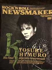 1991 �X������ �\�� NEWS MAKER personal jesus BOOWY