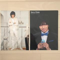 Sexy Zone 中島健人 クリアファイル 2枚セット 新品未開封