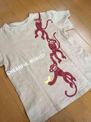 ベルメゾンさるTシャツ140