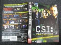 ▼CSI:科学捜査班SEASON5 Vol.3 第6〜第8話