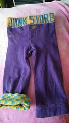 ジャンクストア★パンツ風★スパッツ★紫size80-90