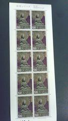 国宝シリーズ第6集銅造薬師如来坐像100円切手10枚シート新品未使用