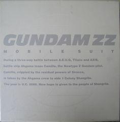 LD/MOBILE SUIT GUNDAM,ZZメモリアルボックス6枚中古品!