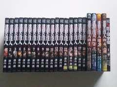 進撃の巨人 コミック1〜20巻 Before the fall 1〜4