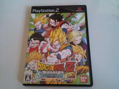 PS2/ドラゴンボールZ・スパーキング!メテオ