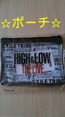 HiGH&LOW☆ポーチ☆ハイロー☆EXILE☆三代目☆ジェネ☆グッズ