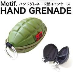 【送料無料】手榴弾型 キー&コインケース ミリタリー/GR