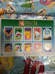 日本国際切手展2011シール切手800円分ホログラム