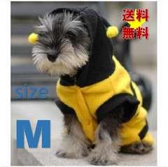 送料無料★【M】可愛いミツバチ★犬服★ハロウィン★コスプレ
