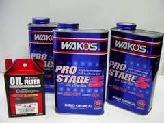 (W5)GX250GX400WAKO`S高性能エンジンオイルセット