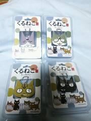 特価可愛い猫ちゃんキーカバー5個セット!!