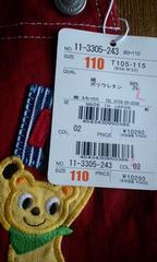 ★新品★ミキハウス★10,290円★オーバーオール★110★