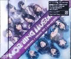 モーニング娘。'15「ENDLESS SKY」通常盤B CD未開封(トレカ封入)