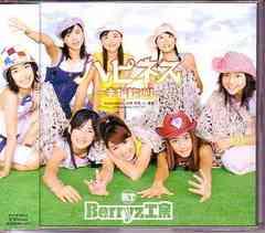 ベリーズ工房Berryz工房/ ハピネス〜幸福歓迎!〜