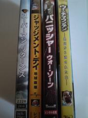 �����^������DVD4���܂Ƃߔ���