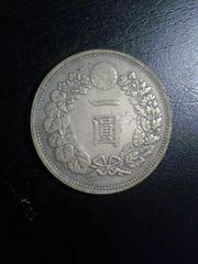 参考品★1円銀貨★