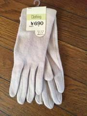 新品☆手袋