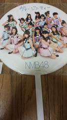 未使用 NMB48  5th Single  ヴァージニティー  うちわ