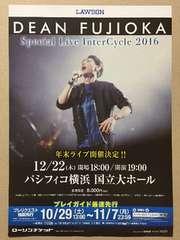 ディーン・フジオカ◆Special Live 2016 ライブチラシ5枚