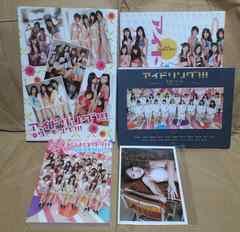 アイドリング!!! 写真集4冊と直筆サイン入り写真