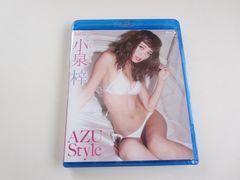新品 小泉梓 AZU Style ブルーレイ 送料200円可
