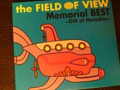 FIELD OF VIEW「Memorial BEST」ベスト2枚組/ドラゴンボール