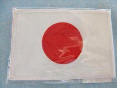 日本の国旗日の丸簡単装着熱圧着ワッペン土