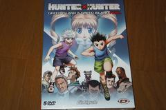 ���V�i���J����HUNTER�~HUNTER �n���^�[x�n���^�[ OVA DVD