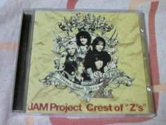 CD ���߰��ޯđ��Z ���� Crest of Z's JAM Project