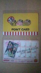 ★テニスの王子様MIX&MATCH CARD MM1-33千歳千里