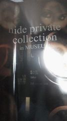hidehideミュージアム写真集