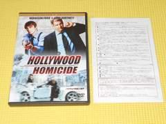 DVD★ハリウッド的殺人事件 COLLECTOR'S EDITION