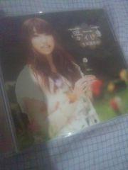 吉岡亜衣加/夢花車 CD+DVD