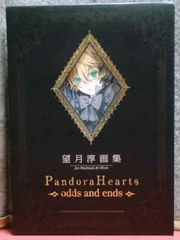 �]���~��W PandoraHearts(������ʰ�)odds and ends