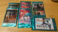 マクロスF アイス カード 4種