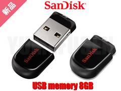 "�����V�i �ז��ɂȂ�Ȃ������^USB��ذ 8GB ���S�ȒǐՉ""\�z��"