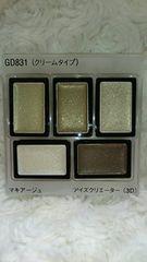 マキアージュ◆アイズクリエーター(3D)GD831