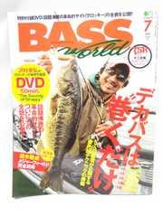 1605 Bass World (�o�X ���[���h) 2010�N 07����