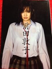 前田敦子 写真集 AKB48