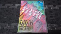 【DVD】ViViD/INDIES LAST ONEMAN LIVE 光彩GENESIS