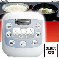 コンパクト3.5合炊き 炊飯器 KH-SK100 白