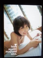 小野真弓 中古DVD love again!