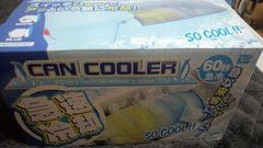 缶クーラー★新品★ホワイト★急冷★レジャー