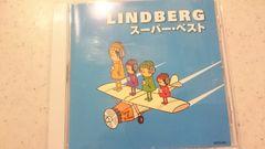 LINDBERG「スーパー・ベスト」リンドバーグ