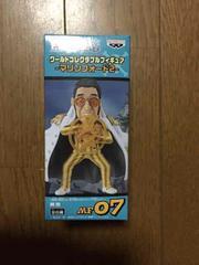 ★ワンピース コレクタブル マリンフォード2『黄猿』送料140円★