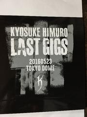 氷室京介 東京ドーム限定 スリーブケース 5/23 LAST GIGS ベスト
