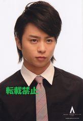 嵐 公式☆AAA2008☆グッズフォト☆櫻井翔�@